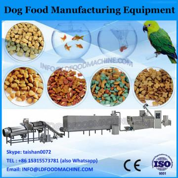 Automatic double screw extruding dry pet food equipment