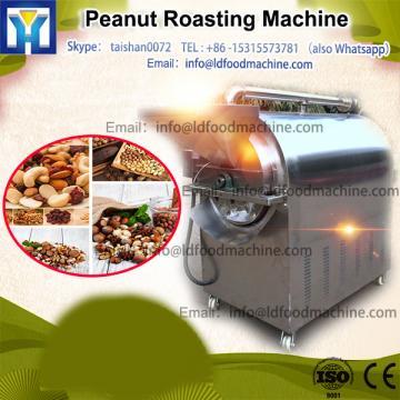 High efficiency peanuts roaster/coffee bean roaster/roasted peanut peeling machines