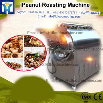 stainlesss steel electric/gas peanut roaster machine