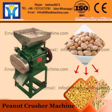 Automatic feeding soybean stalk crushing machine