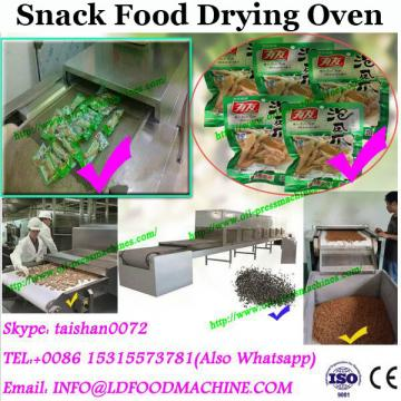 GMP standard food drying oven with tray and trolley