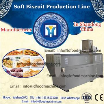 YX600 Gas Type Soft and Hard Biscuit Manufacturing Line, small biscuit making machine industrial
