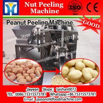 food grade staniless steel cashew nut skinning machine/cashew nut slicer and cutter/cashew nut skin removing machine