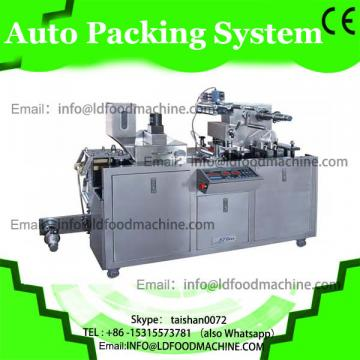 Supply load cell with automatic tension controller for packing machine