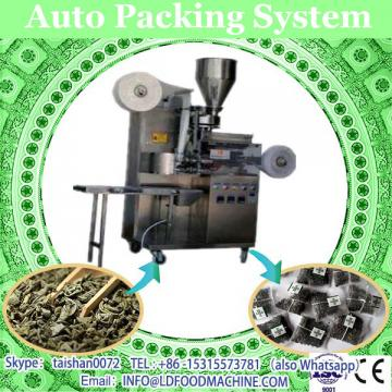 Auto Vertical Packing Machine with Multihead for metal parts, metallic gasket auto filling and packing system.