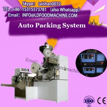 Welin Mini Combo Weigh Fill Seal Packing system for premade performed standup pouches for small granules, teas, pet food, beans