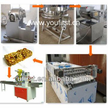 Top quality granola bar production line