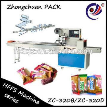 granola bar horizontal packaging machine with touch screen human interface