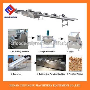 Factory Design Automatic jelly/toffee candy/Granola bar production line