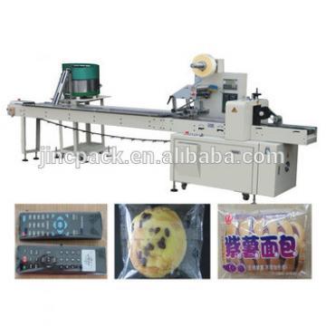 Flow Pillow Packing Machine granola bar packaging machine