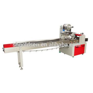 high efficiency low cost small granola bar packaging machine