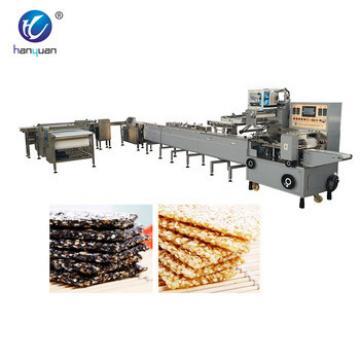 Hot Sell granola bar packaging machine with competitive price