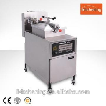 for KFC used potato chips making machine price with factory price