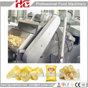 250Kg per hour stainless steel fresh potato chips making machine