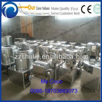 Potato Crisp Making Machine, Potato Crisp Cutting Machine potato chips making machine 0086-18703683073