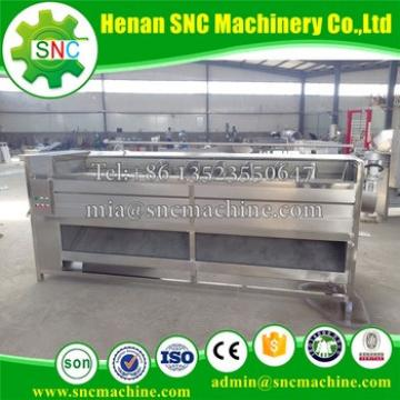 SNC French fries or Potato chips machine China supplier automatic potato chips making machines