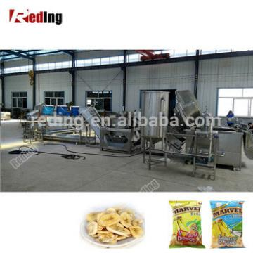 2017 Excellent Good Quality Fried Potato Machines Plantain Banana Chips Machine for industry