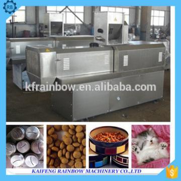 Hot Sale Good Quality Fish Food Making Machine pet chews food making machine