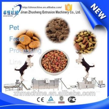Twin Screw Extruder / Pet Food Extruder / Cooking Extruder