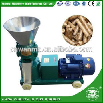 WANMA3910 120 Model Multi-Functional Mini Poultry Pellet Animal Feed Mill Mixer Machine