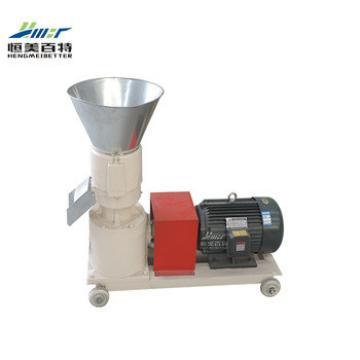 high efficiency animal feed pellet machine price