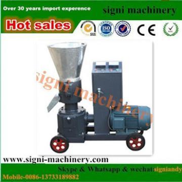 animal feed pellet machine for sales
