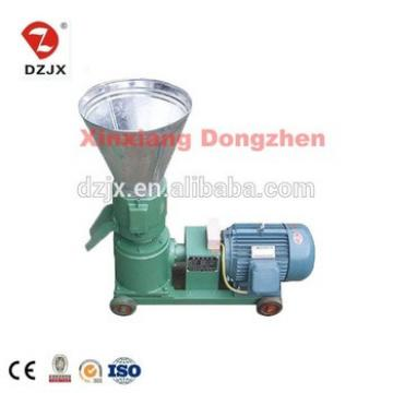 family use animal feed pellet mill machine for farm