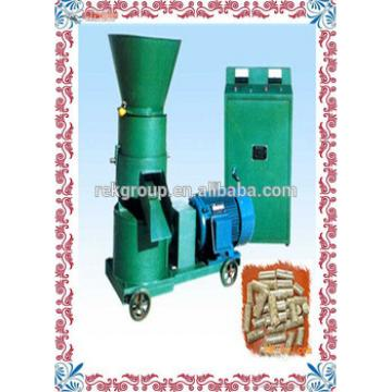 Conventional Low price Dog/cat feed pellet machine/animal feed pellet machine for sale with CE approved