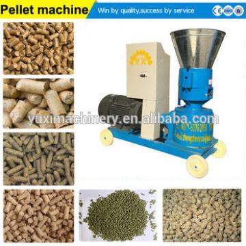 Animal feed pellet making machine Feed pellet machine price