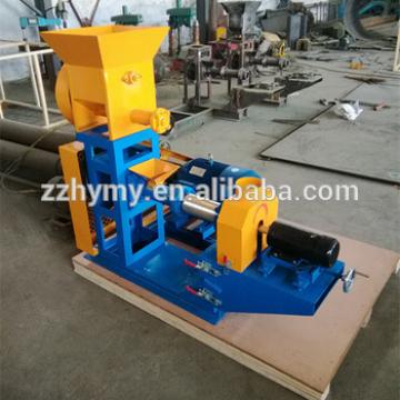High yield animal feed bulking machine 0086 18703886379