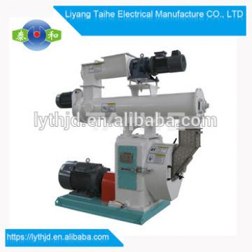 0.5~1.6 t/h Animal feed pellet mill machine, suitable for small animal husbandry plants