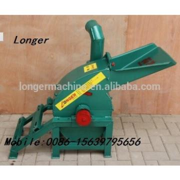 Animal feed crusher straw crushing machine