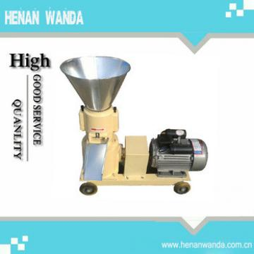 automatic mixing machine animal feed milling machine