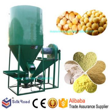 Cheap price animal feed mixing machine
