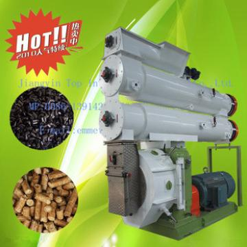 2014 hot sale animal feed pellet packing machine/animal food pellet machine/animal feed pellet machine for sale