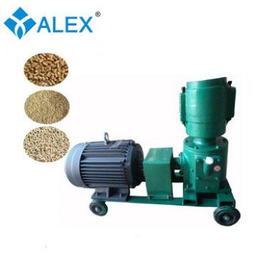 best price hammermill for poultry feeds AF-120 Animal feed machine feeding machine
