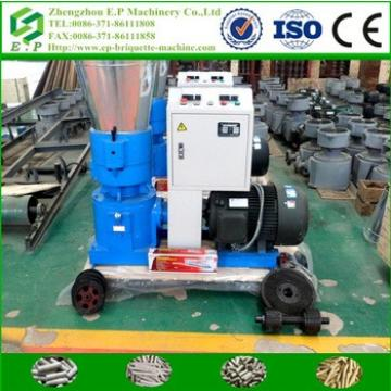 High Quality Animal Feed Pellet Machine / Grass Pellet Mill for Sale