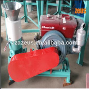 AUS - 120D high efficiency animal feed pellet machine