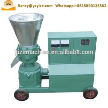 animal feed bird feed pellet making machine price for hot sale