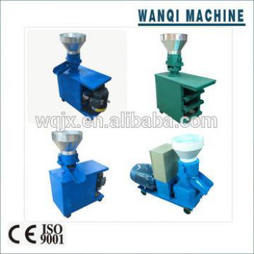 100-5t/h animal feed machine animal feed pellet machine animal feed making machine for good price