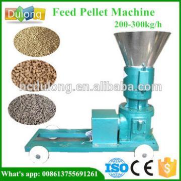 Production 200-300KG/H animal feed pellet machine