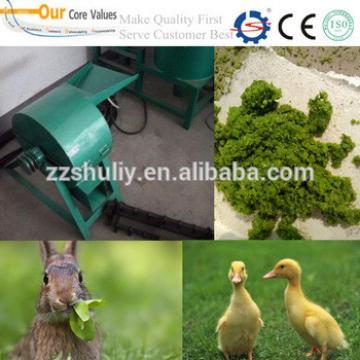 Animal feed processing machinery green feed pulping machine ensilage pulper machine
