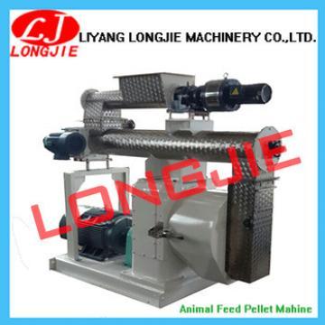 Reasonable price automatic animal feed pellet machine