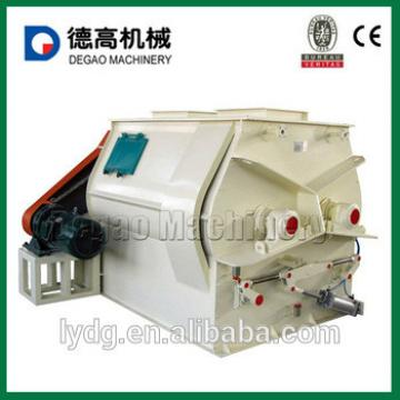 Poultry animal feed used double shaft mixing machine