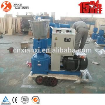 Small scaled animal feed pellet making machine