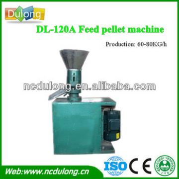 New arrival DL-120A animal feed pellet machine