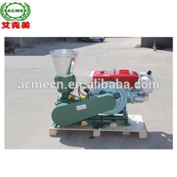 poultry animal cattle pellet feed pellet mill machine