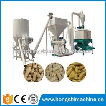 Good sale professional animal feed pellet mill machine 1 ton per hour