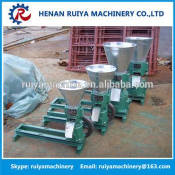3kw flat die small animal feed pellet mill machine