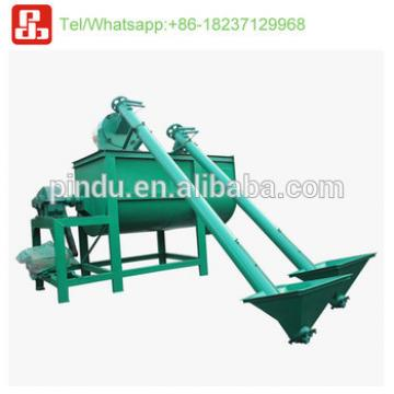 horizontal feed mixer machine/small animal feed grinder/poultry feed mixing machine
